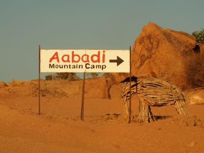 Nuestro nuevo campamento