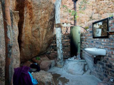Nuestro baño en el nuevo campamento