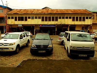 Cine Marfil en Malabo