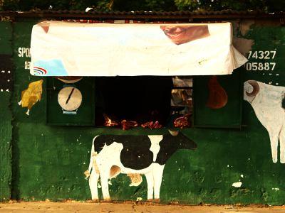 Carniceria de Banjul