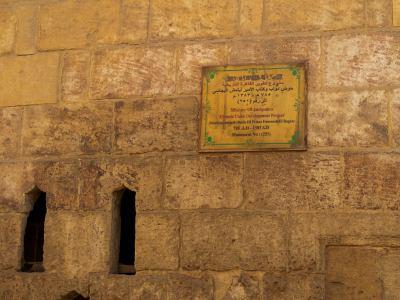 Un edificio identificado en El Cairo