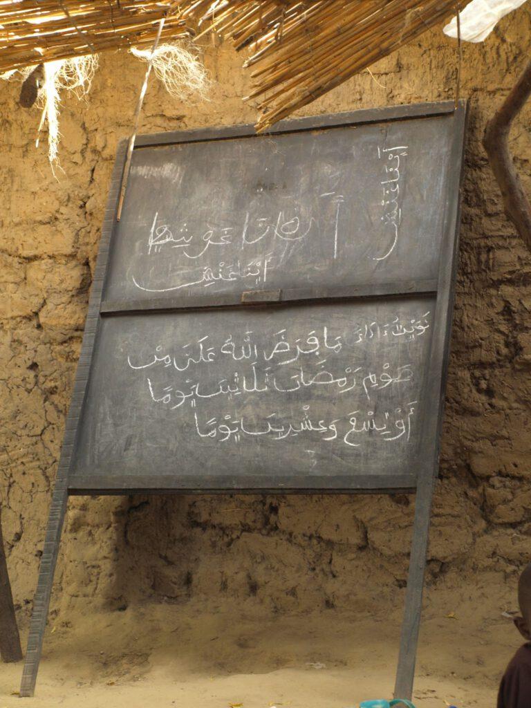 La pizarra de la clase en la isla de Kofia en el Lago Chad