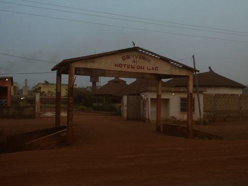 Motel du Lac en Djoudu en la Republica de Benin