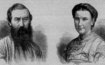 Samuel Baker y Florece
