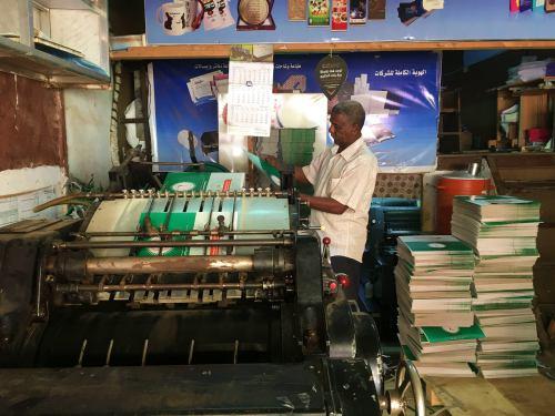 Una imprenta en el centro de Khartoum (Jartum)