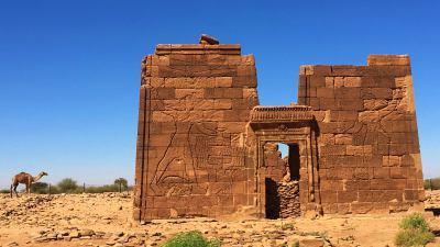 El templo de Amón en Naga (Sudan)